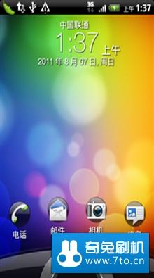 绿化纯净 HTC G15 刷机包 基于官方 RUU提取 制作 纯净版刷机包