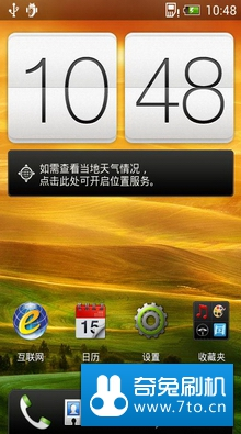 HTC One SC(T528d)刷机包 基于官方4.1.1提取制作 纯净版