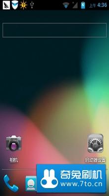 华为 C8650+ 刷机包 安卓4.1风格 基于官方制作精简美化包 第二版更新