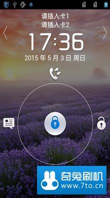华为 荣耀 (Honor)U8860 刷机包 官方4.0.3官方深度精简 美化 稳定 原滋原味