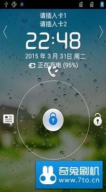 华为 C8950D 4.0.4(荣耀+ 电信版) 刷机包 精简无用APK 全局zipalign优化