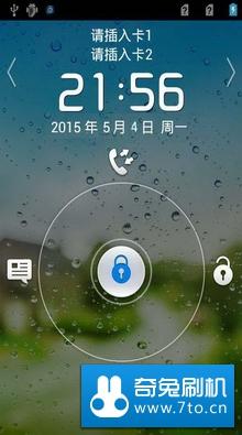 华为 C8950D(荣耀+ 电信版) 刷机包 4.0.4深度精简 优化内存 纯净稳定 省电流畅ac1