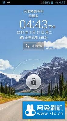 华为G520移动版 刷机包 4.1.2基于官方精简稳定 极速流畅版