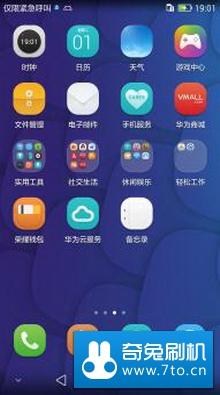 华为g700联通版刷机_华为 荣耀畅玩 4(G620S 联通版)刷机包 官方EMUI3.0_Android4.4 B351 开发 ...