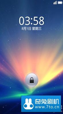 【华为 U8836D】 乐蛙ROM-第67期