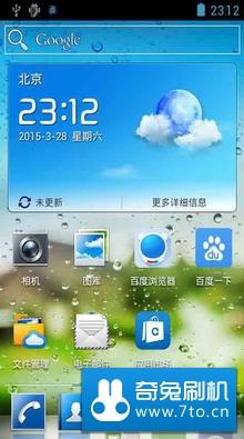 华为 Y300C(C8833 电信版) 刷机包 4.1.1电信版精简定制软件 优化内存 内核优化