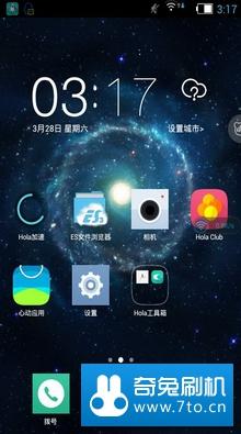 联想 乐Pad A2105 刷机包 完美OS 追求完美开发 体验版