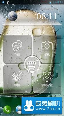 联想 乐Phone (K860) 刷机包 UI精简优化版 省电低耗 流畅稳定 源于官方