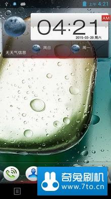 联想 S880i(4GB) 刷机包 4.0.4精简 音质提升 原滋原味 流畅简约省电
