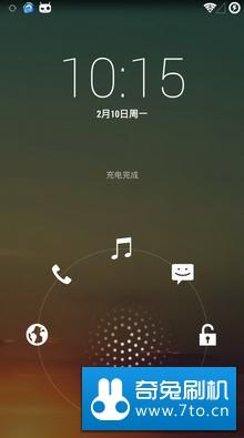 LG E975(Intl)刷机包 CyanogenMod 11 M12[141112] Snapshot版