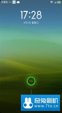 LG F180(L S K)刷机包 MIUI精仿V6 精简优化 美化主题 流畅省电版