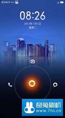 LG F240L刷机包 合作开发组 MIUI V5 4.7.25 开发版