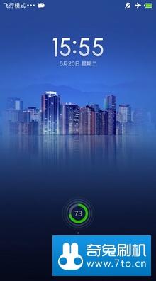 LG F240(L S K) 刷机包 MIUIV5 深层优化  省电、低热、大内存  流畅稳定