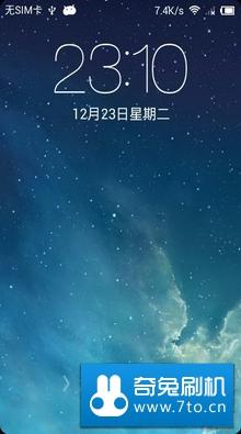 LG SU660(Optimus 2X 韩版)刷机包 需要在4.0分区下刷入 刷机包 ROM 精简优化 美化 ios7风格 高端大气上档次