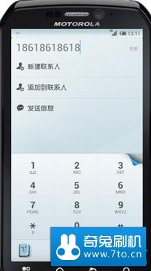 MiuiV4,基于miui.us2.6.22修改。