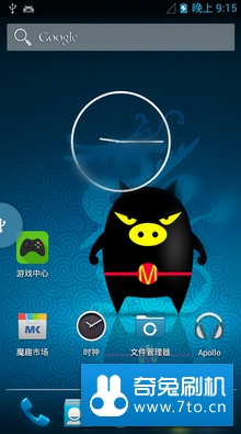 Android 4.2.2【MoKee OS For MB855 Sunfire】2013年07月18日公测第一版来袭