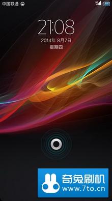 MOTO Atrix 4G mb860 me860 刷机包 ROM 精简美化版 Sony Xperia风格 让你的手机 黑炫酷