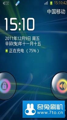 CM2.3 full-145 优化增强ROM 去黑屏,发热少,流畅省电