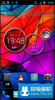 MOTO XT615 Blue OS 2.0稳定 修复设置出错 修复GPS 加强版