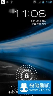 MOTO XT702 刷机包 最新官方优化版 精简稳定 适合长期使用