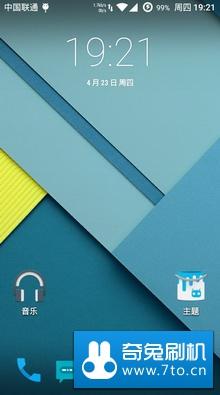 MOTO XT910 MAXX(Razr Maxx) 刷机包 Temasek 安卓5.1.1 V10.3 归属地和T9 本地增强 通话录音等